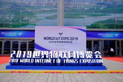 La Expo Mundial IoT 2019 se inauguró el sábado en Wuxi ciudad de la provincia de Jiangsu en el este de China. (PRNewsfoto/Xinhua Silk Road Information Se)