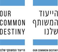 Our Common Destiny Logo