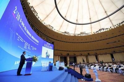 Chine-ANASE : le premier sommet IA se tient à Nanning, capitale de la région autonome Zhuang du Guangxi, le 9 septembre (PRNewsfoto/Xinhua Silk Road Information Se)