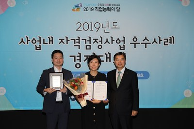 Coupang's CS Delivery Expert Qualification System is certified by the government