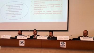 A Mesa Redonda de Cooperação Financeira Sino-Russa de 2019 foi realizada em Vladivostok, na Rússia, em 10 de setembro. (PRNewsfoto/Xinhua Silk Road Information Se)