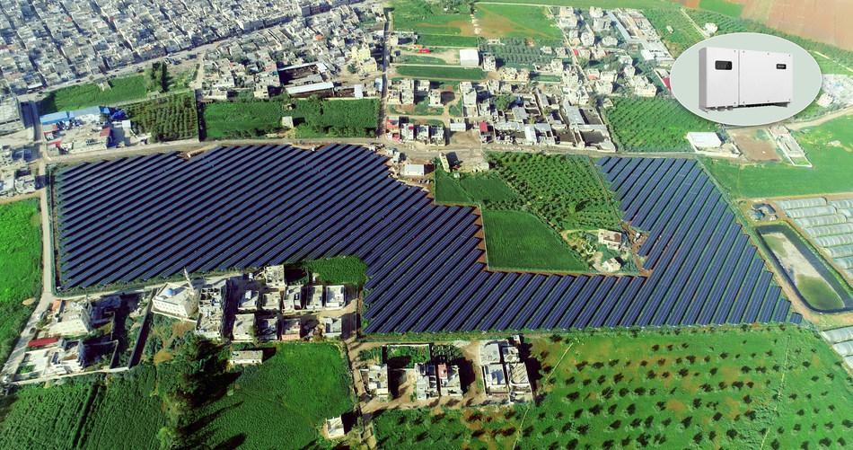 Huawei FusionSolar suministra energía al centro médico más grande del mundo (PRNewsfoto/Huawei)