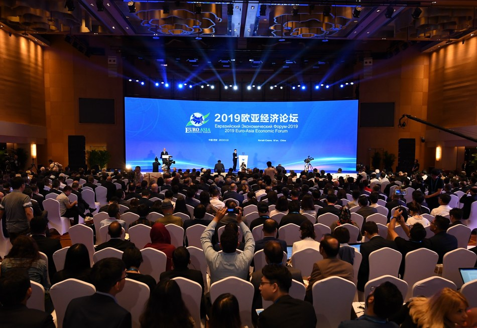 The opening ceremony of the Euro-Asia Economic Forum 2019