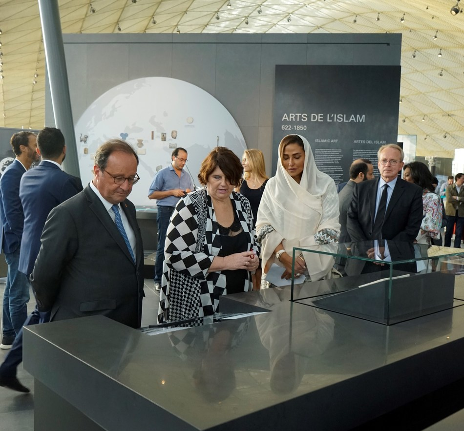 President Francois Hollande, Princess Lamia Bint Majid AlSaud, and Ms. Yannick Lintz during the opening of the new and expanded spaces in the museum's Department of Islamic Art