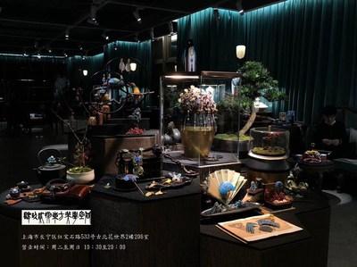 Oriental Art Space