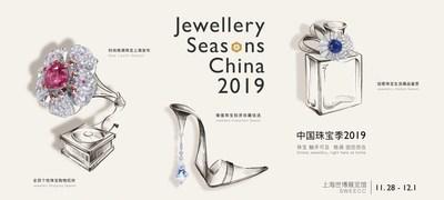 Jewellery Seasons China