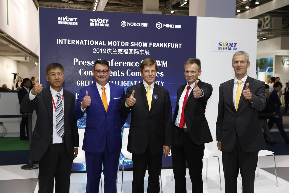 Foreign technical experts from the GWM's four major component manufacturers