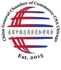 During a time of trade concerns involving China and the United States, the CGCC - Chicago 2019 Annual Gala on September 17 will convene an extraordinary group of leaders to facilitate interactions between representatives from government, companies, local vendors and startups; both on the day of the gala and throughout the year.