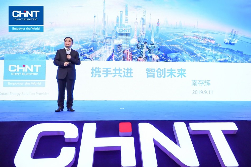 Nan Cunhui, chairman of CHINT Group gave a keynote speech in the Global Summit on Market Innovation and Development