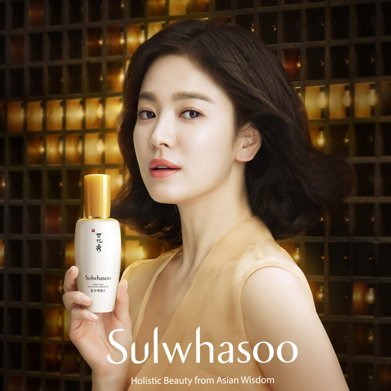 Sulwhasoo First Care Activating Serum (CNW Group/Sulwhasoo)