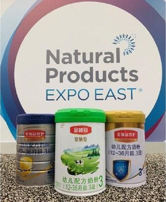 Product Series of Jinlingguan
