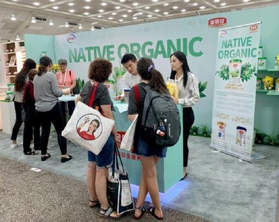 Xinhua Silk Road: Yili Jinlingguan presents at Natural Products Expo East in the U.S.