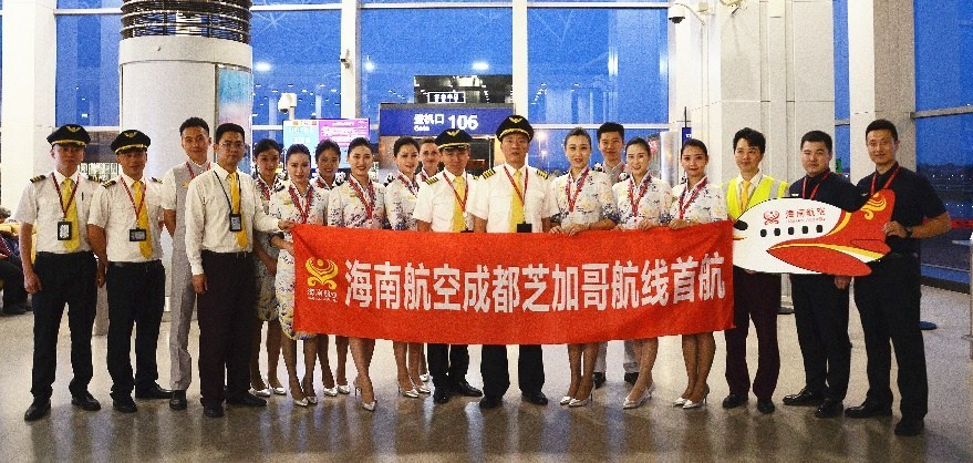 Group photo of the crew on the maiden voyage of Hainan Airlines' Chengdu-Chicago service