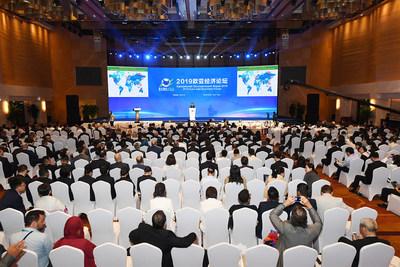 58 países participam do Fórum Econômico Euro-Ásia, em Xi'an, para conjuntamente estabelecer a Iniciativa Cinturão e Estrada. (PRNewsfoto/Xi'an Municipal Government)