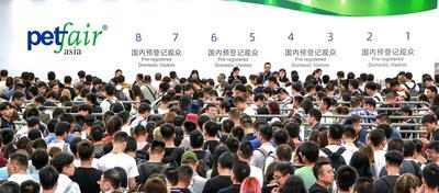 Visitantes a la exposición Pet Fair Asia en 2019 (PRNewsfoto/VNU Exhibitions Asia)