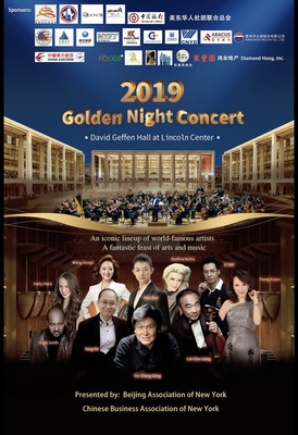 An Evening of Music and Cultural Harmony: The Golden Night Concert Celebrates China-US Bond
