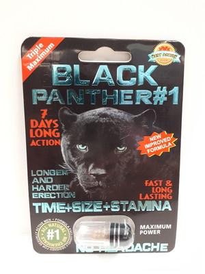 Black Panther #1 (Groupe CNW/Santé Canada)