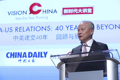 Chinese Ambassador Cui Tiankai speaks at the Vision China event at Asia Society in New York on Tuesday.