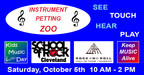Rock Hall to Celebrate Kids Music Day with Musical Instrument Petting Zoo Saturday, October 5th, 2019