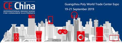 Innovative technologies presented at CE China 2019 (PRNewsfoto/CE China 2019)