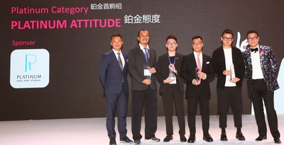 PGI's Tai Wong, Platinum Merit recipients Chin Ban Loke, Liu Fu Wei, Stanley Ho representing Shi Xiao Yu, Champion Liang Fan, and judging panel chair Fei Liu