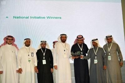 沙特卫生部开展Ada'a Health计划,助力实现沙特2030愿景中的健康目标
