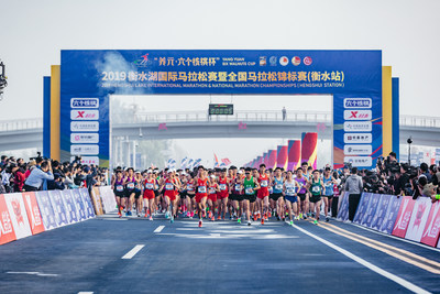 "The 2019 ""Yangyuan-Six Walnuts"" Hengshui Lake International Marathon starts on September 22"