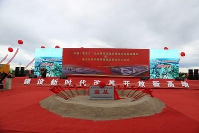 Ceremonia de colocación de la primera piedra del centro logístico Heihe-Yuexing transfronterizo China-Rusia, el 17 de septiembre de 2019. (PRNewsfoto/Xinhua Silk Road Information Se)