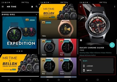 MR TIME offers access to unlimited premium watch faces through Subscription Pass
