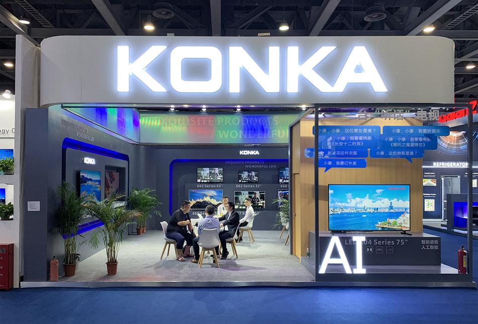 KONKA's booth at CE China 2019 (PRNewsfoto/KONKA)