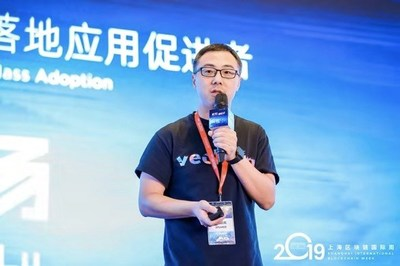Sunny Lu, Co-founder and CEO of VeChain
