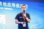 VeChain, Together With Its Partners - DNV GL and Deloitte, Attended the Shanghai International Blockchain Week 2019 As Keynote Speakers to Share Their Vision On How Blockchain Enables Real Business Value